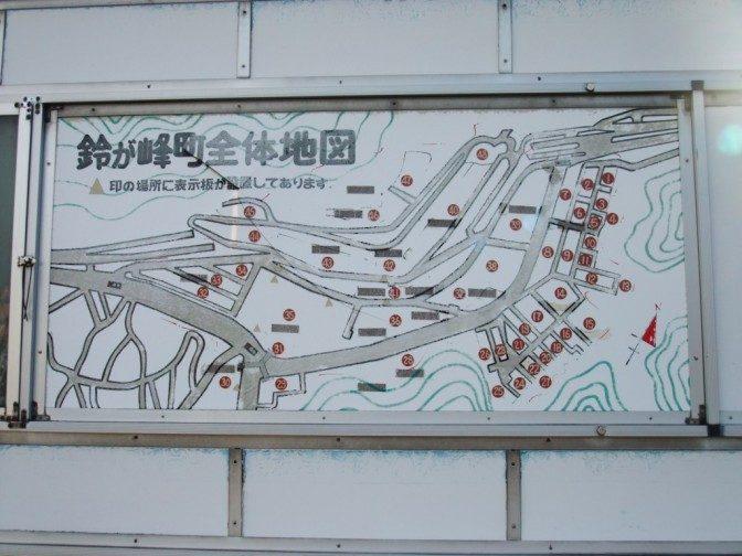 鈴が峰町の地図