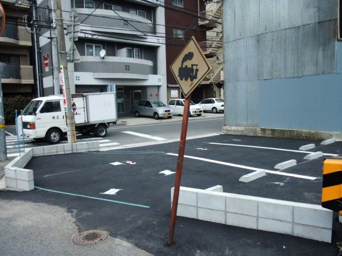 こんなところに駐車場が