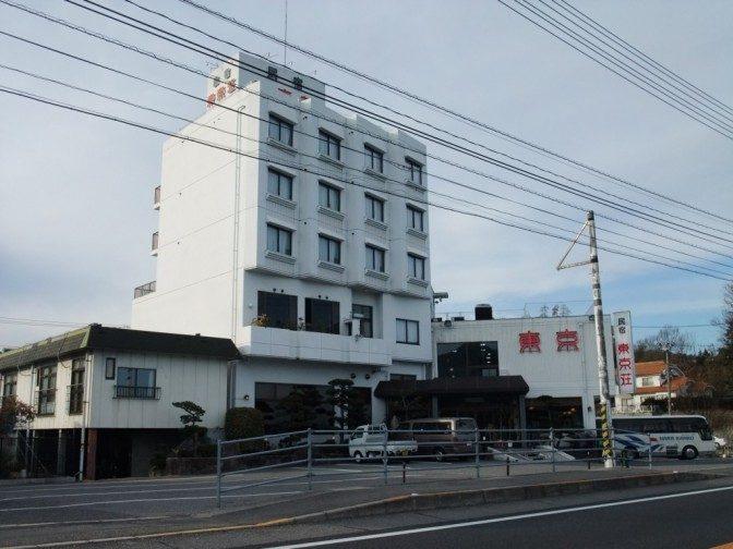 民宿「東京荘」