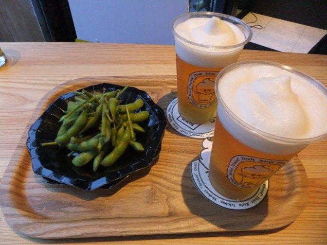 ビール2パイントと枝豆