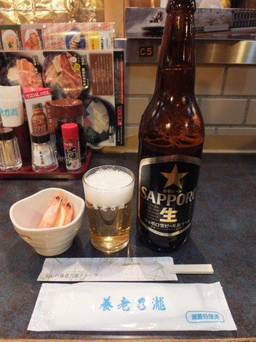養老ビールが安い