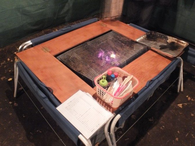 炭火焼き台
