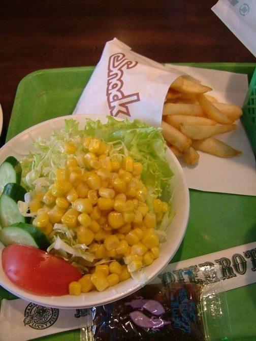 フライドポテト&グリーンサラダ