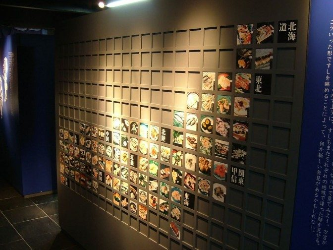 全国寿司マップ