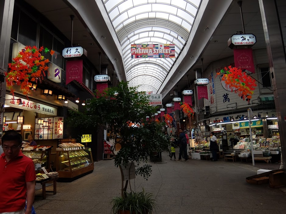 熱海の商店街