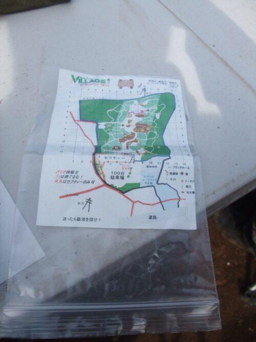 コンパクト地図