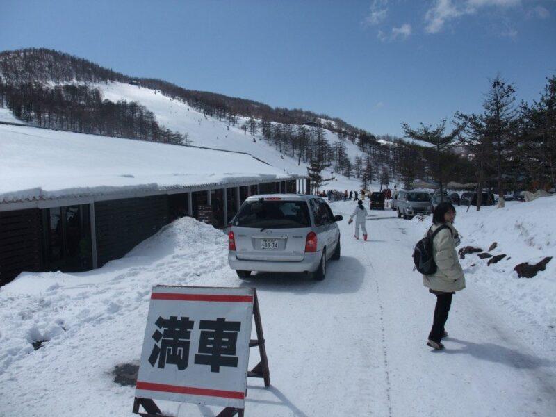 スキーゲレンデ