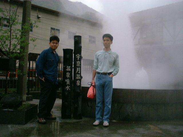 宇奈月温泉噴水