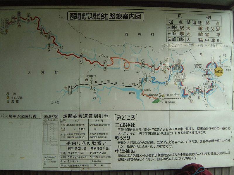 三峰口駅にある地図