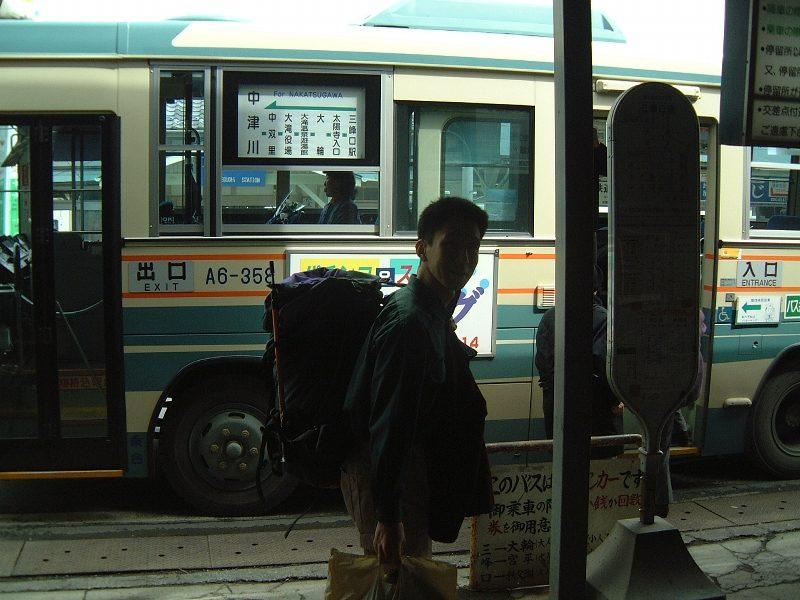 西武観光バス中津川行きに乗車