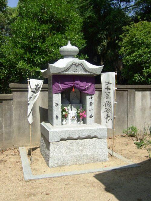 71番札所:弥谷寺
