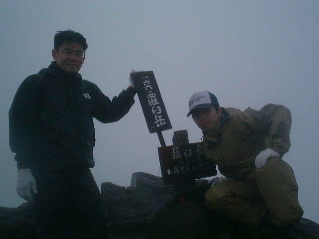 羅臼岳山頂