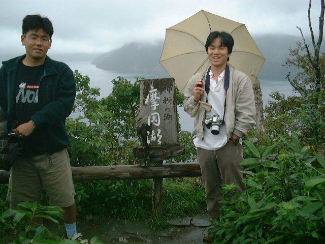 摩周湖で記念撮影
