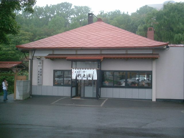 釧路の老舗そば店