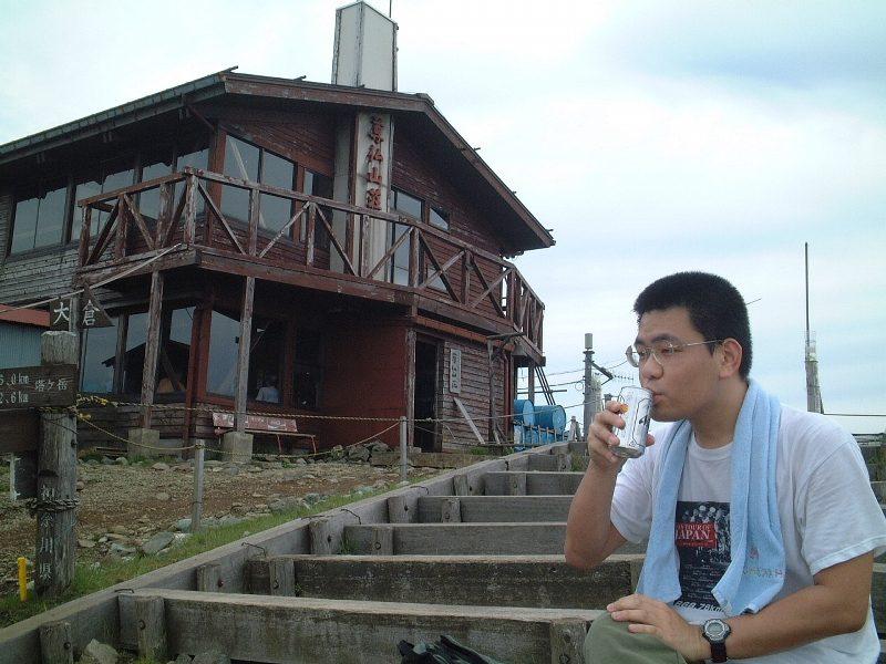 尊仏山荘とビール