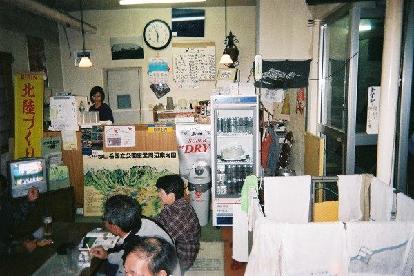 雷鳥沢ヒュッテの売店