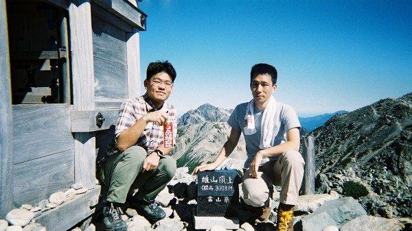 雄山山頂で記念写真