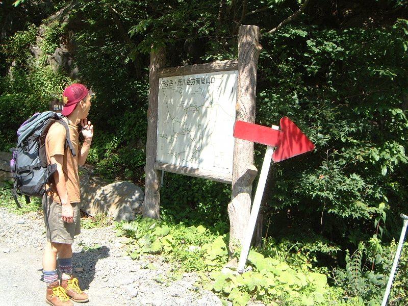 ここから山道、わかりやすい矢印あり