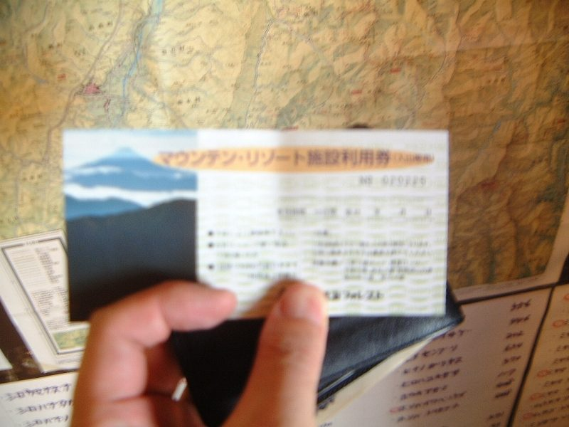 4000円クーポン券