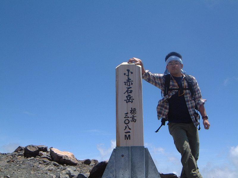 小赤石岳山頂