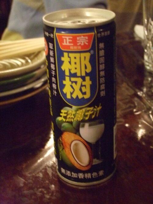 天然椰子汁