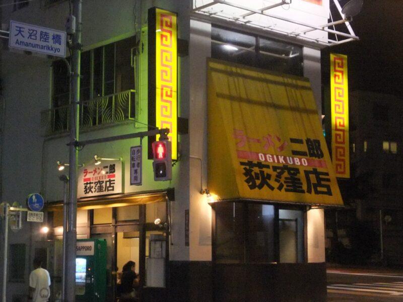 ラーメン二郎荻窪店