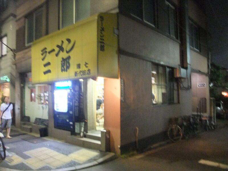 ラーメン二郎環七新代田店