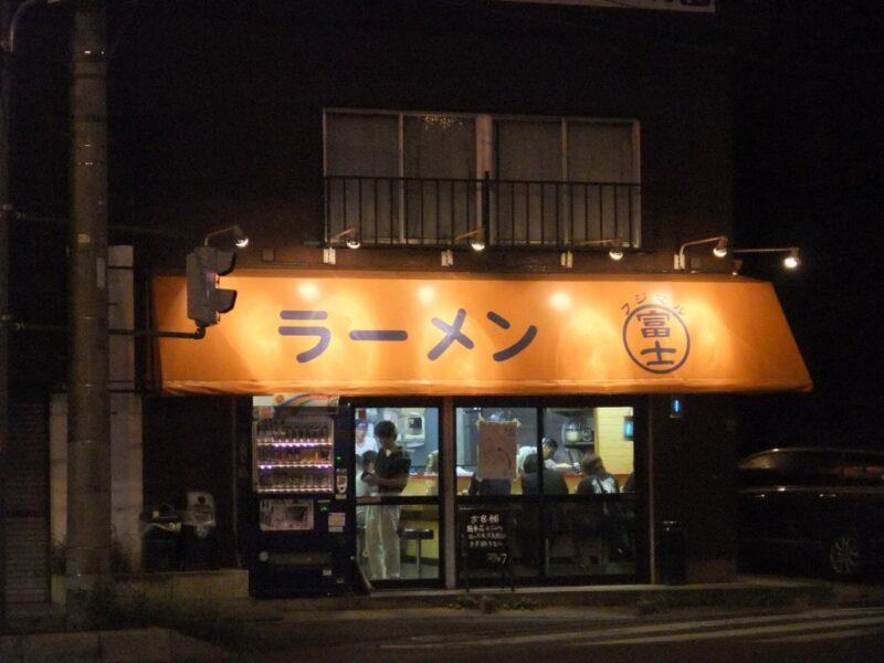 ラーメン富士丸北浦和店
