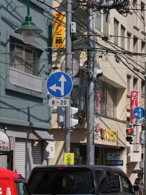 ラーメン二郎上野毛店