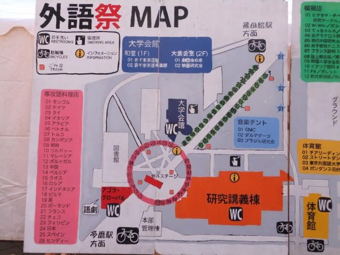 外語祭MAP