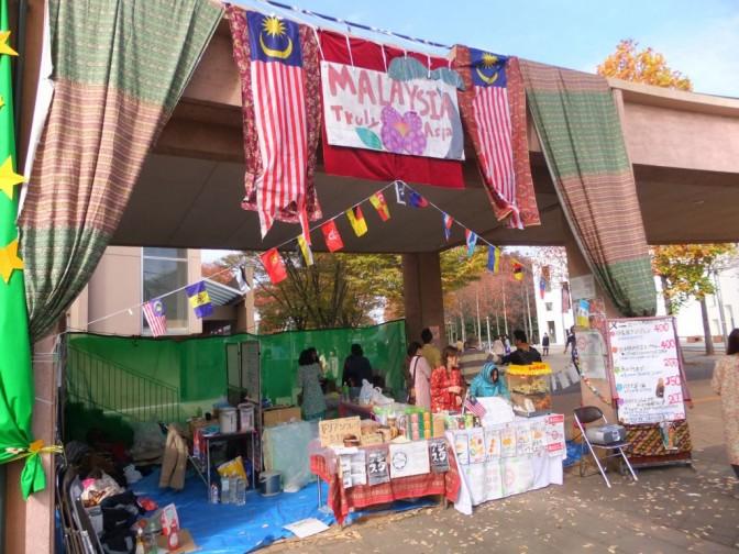 マレーシア語学科