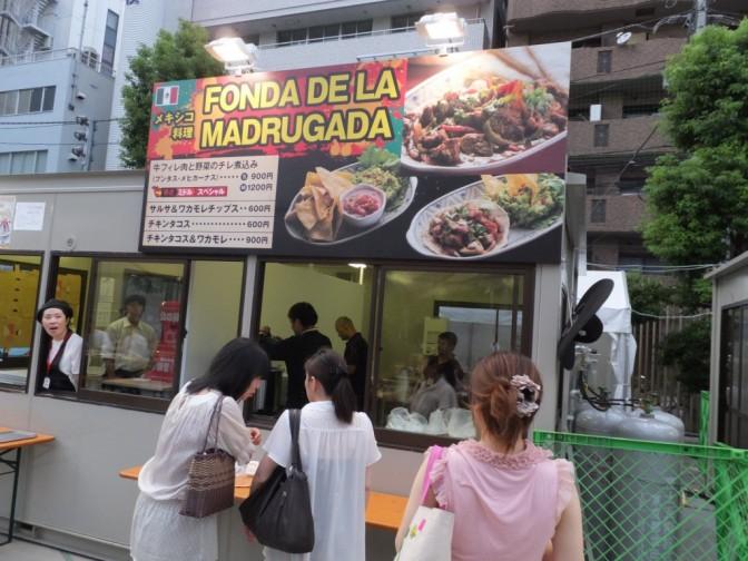 FONDA DE LA MADRUGADA