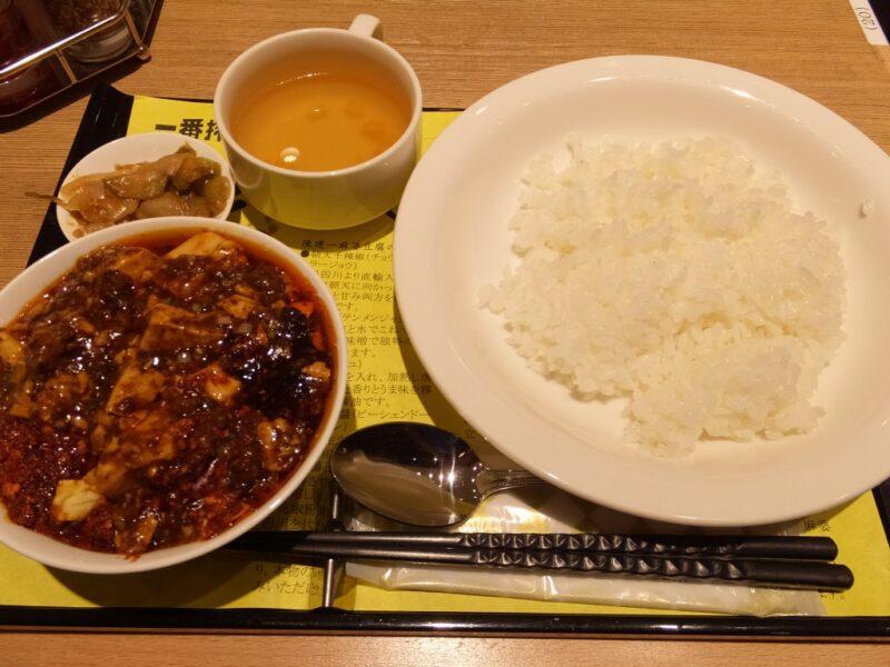 麻婆豆腐セット。A(大辛)の「辛め」。