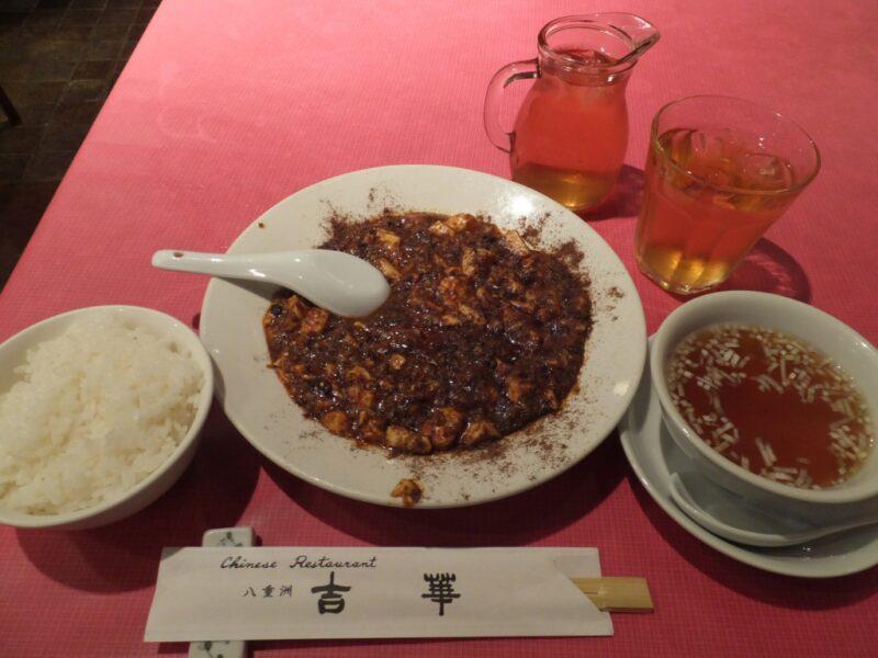 超激辛麻婆豆腐