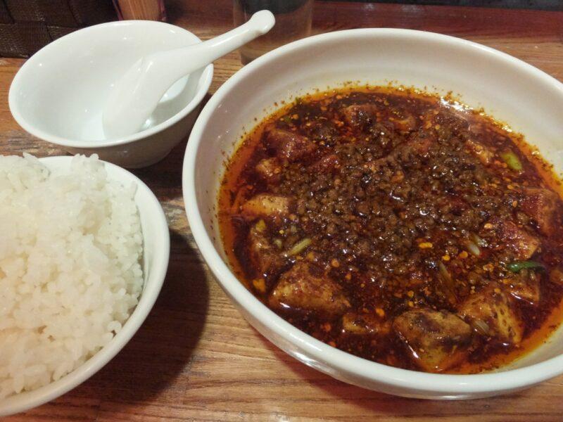 成都マーラー豆腐(中)辛口