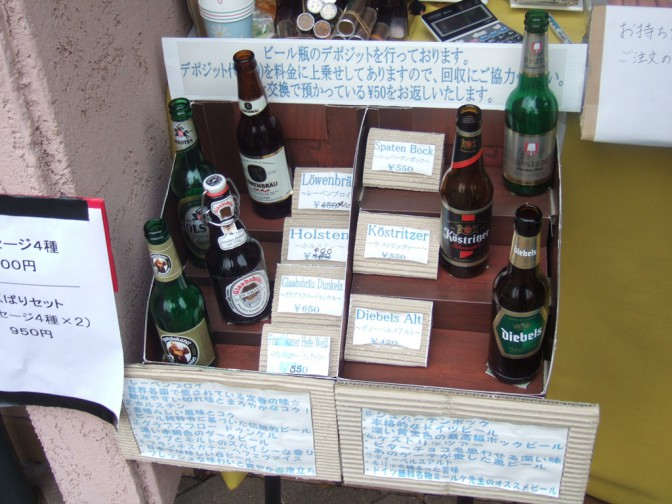 ドイツビールが並ぶ