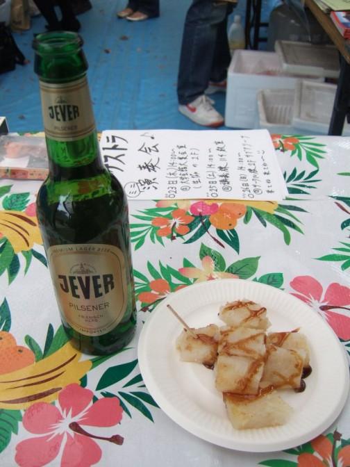 大根餅とビール