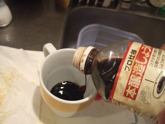 プロ仕様の本醸造醤油