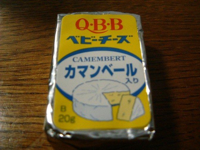 おなじみQBBベビーチーズ