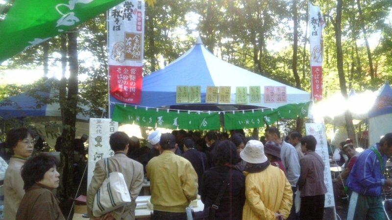 いばらき蕎麦の会
