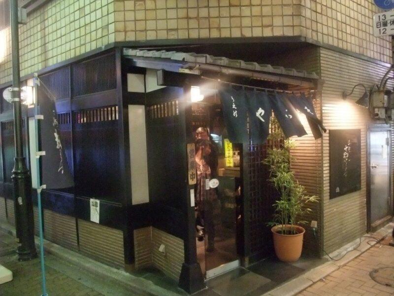 上野藪店頭