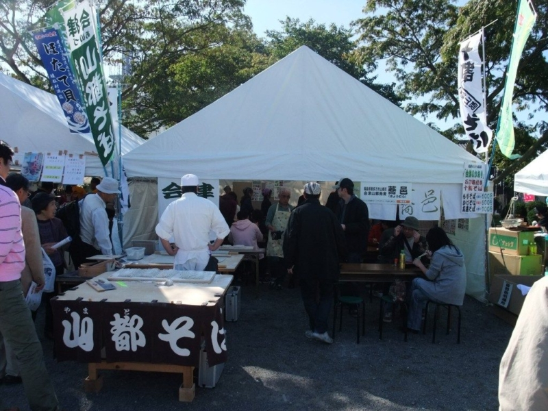 会津山都蕎麦蕎邑のブース