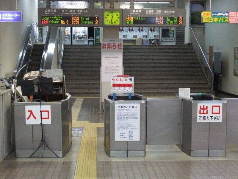 松江駅改札