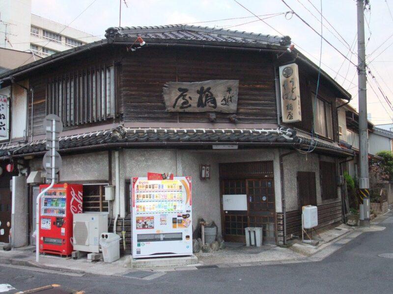 橘屋そば店東本町本店