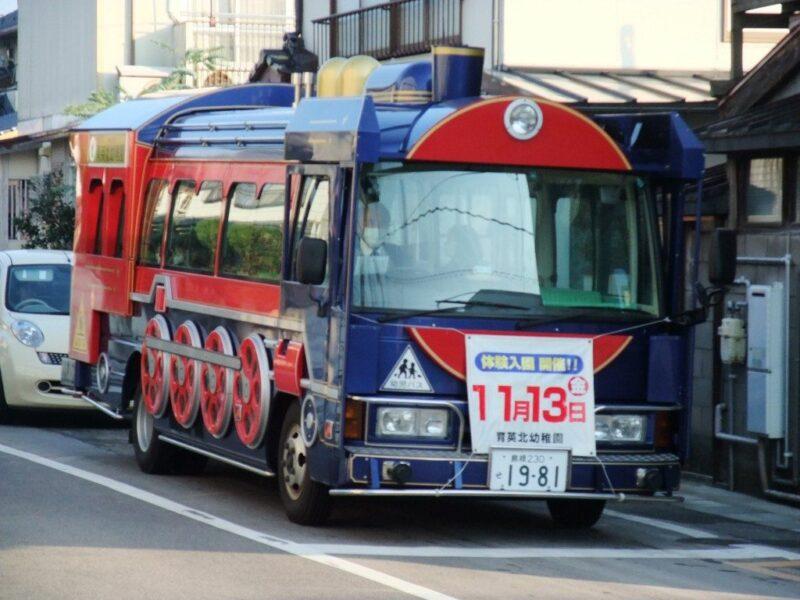 タウンバス