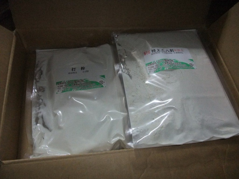 今年も古川製粉の蕎麦粉