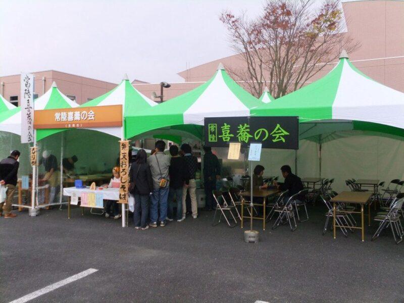 常陸喜蕎の会