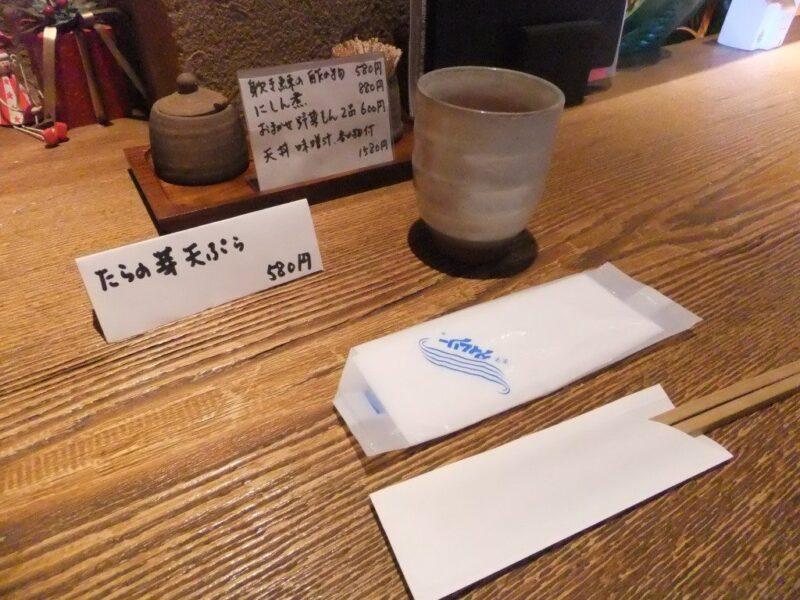 たらの芽天ぷらの取り扱いあります