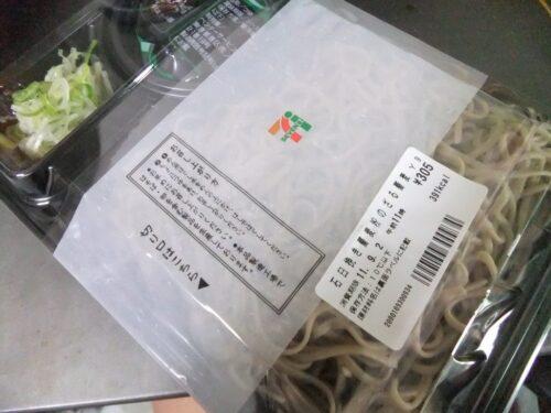 石臼挽き蕎麦粉のざる蕎麦