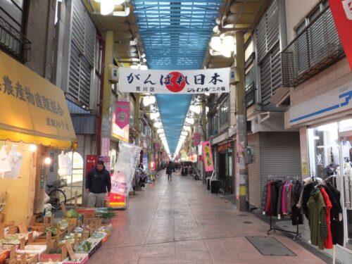 三ノ輪の商店街